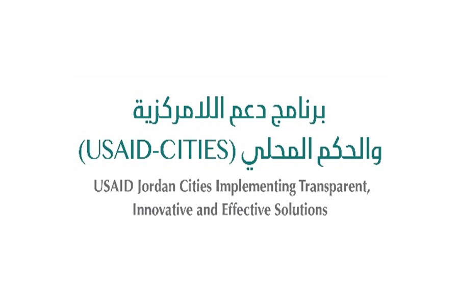 Revised Procedures Manual – USAID Cities Implementing Transparent, Innovative And Effective Solutions CITIES II (Completed)