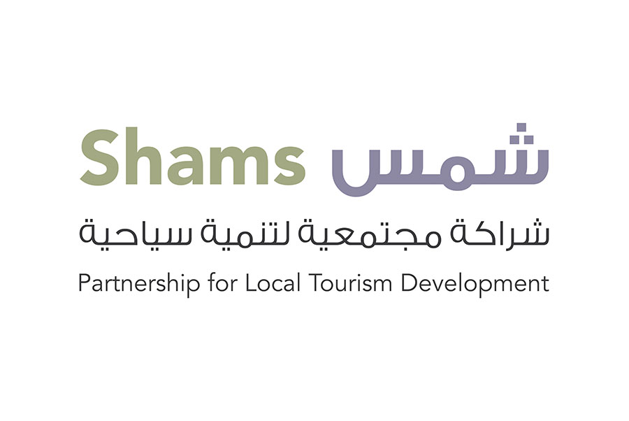 "Local Partnership For Tourism Development ""SHAMS"" (Ongoing)"