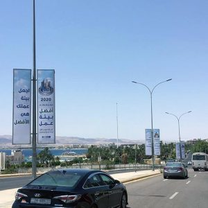 Awareness Campaign Throughout Aqaba Lively Streets