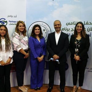 Photo Of The PFG Team During The Final Ceremony To Announce The First Group Of The Certified Entities As Best Workplaces For Women In Jordan