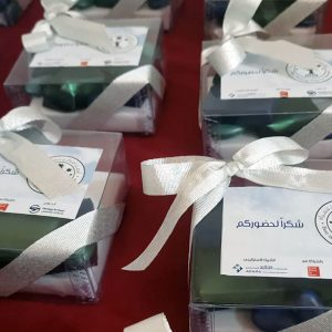 Photo During The Final Ceremony To Announce The First Group Of The Certified Entities As Best Workplaces For Women In Jordan