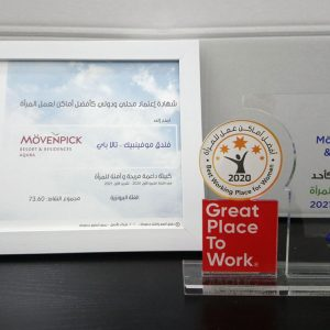 All The Certified Entities Recieved The Trophy And The Signed Certificates